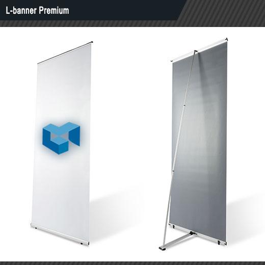 L banner Premium ИНИМА ГРУПП