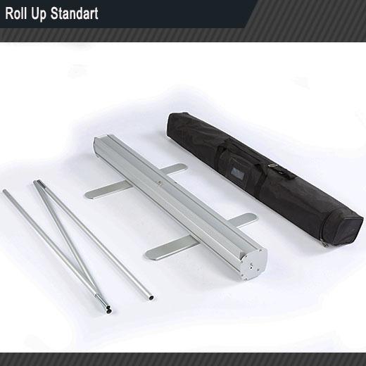 Roll Up Standart (комплектация)