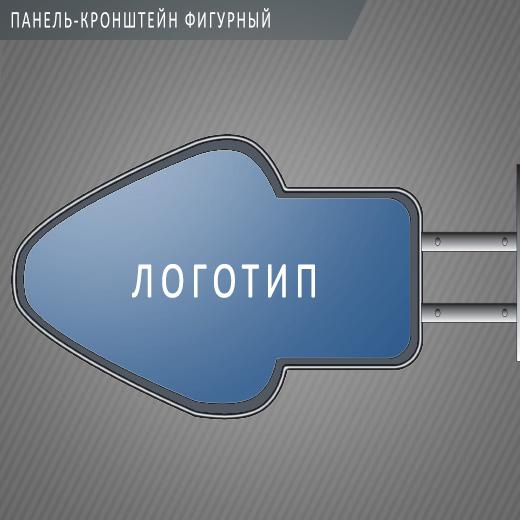 ПАНЕЛЬ КРОНШТЕЙН ФИГУРНЫЙ